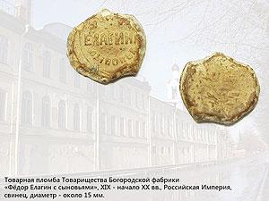 Второй выезд сезона-2011. 30 апреля - 1 мая  2011 г. Московская область, Шатурский район.